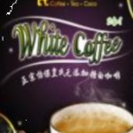 Product Code - 1532 Description - INSTANT DRINKS : White Coffee (Non-Sugar)  Packing - 25gm x 8pcs x 24boxes